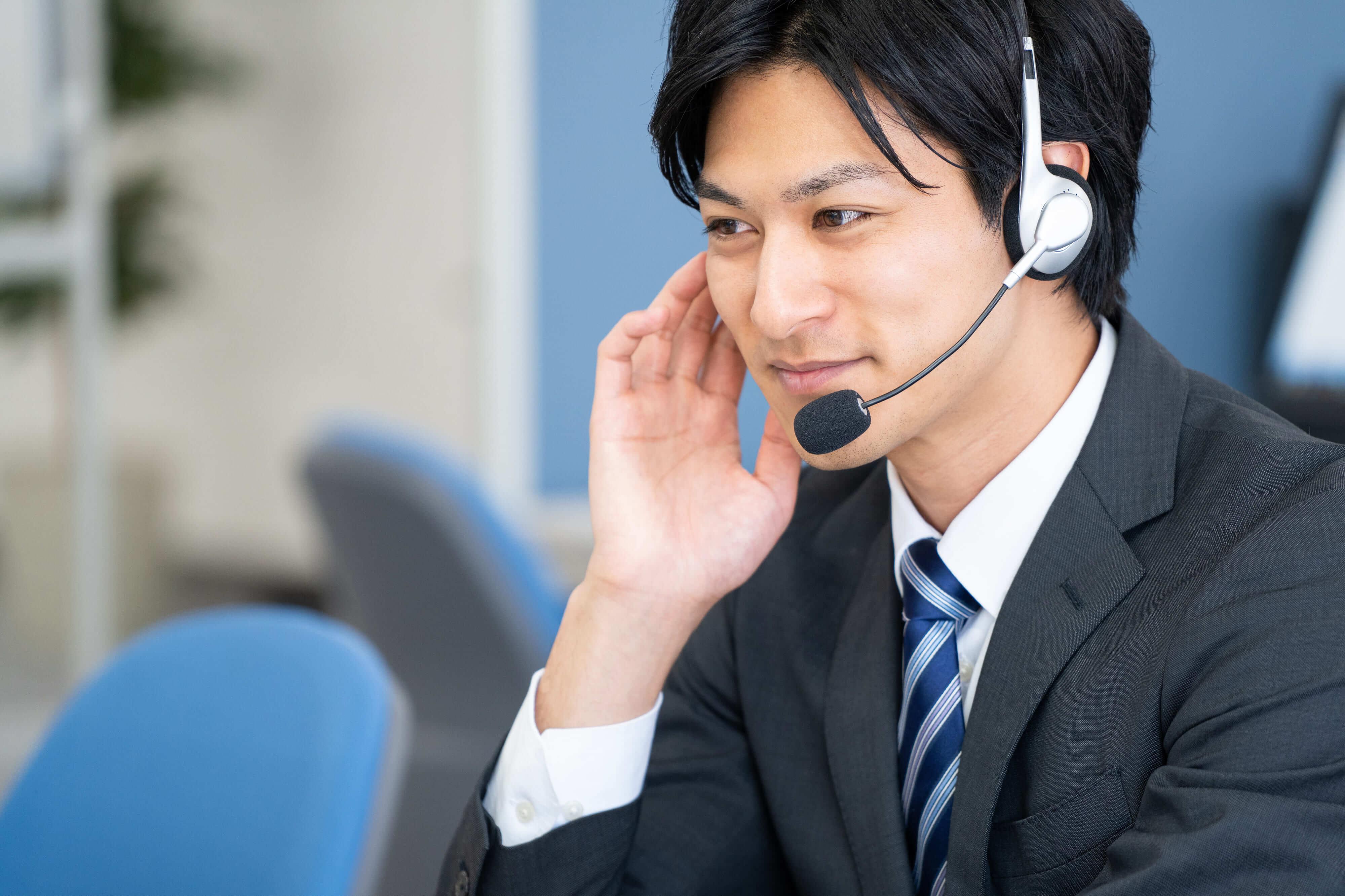 電話相談事業